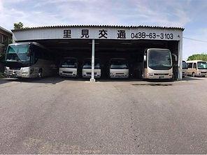 里見交通 バス