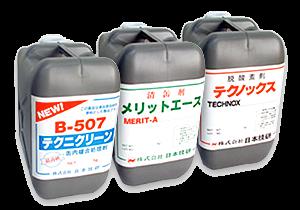 ボイラー用水処理剤