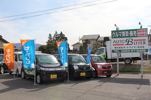 株式会社オートバイヤー松本店