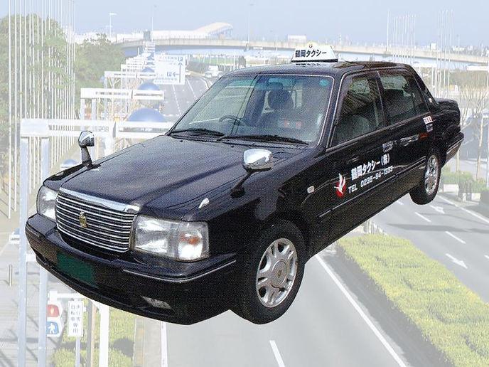 自社タクシー