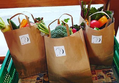 お野菜バッグ