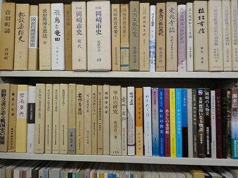 多数の古書