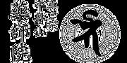 薬師院ロゴ