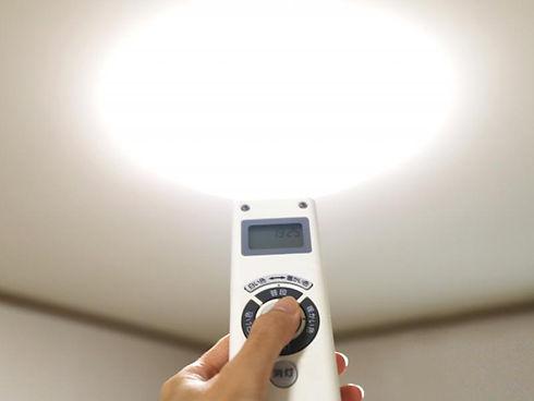 LED照明とリモコン