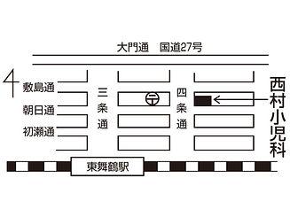 西村小児科内科医院地図