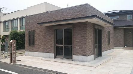 石覚石材店