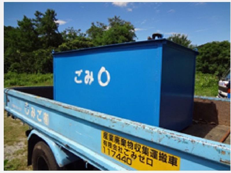 ゴミ回収用BOX