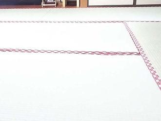 赤いヘリの畳