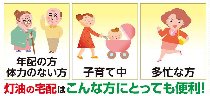 老人と親子と女性のイラスト