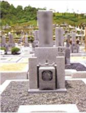 お墓の見本