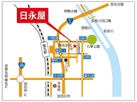 日永屋マップ