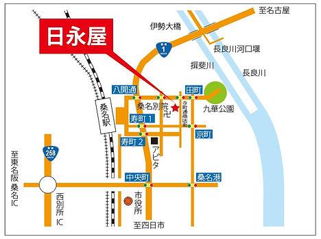 株式会社日永屋マップ