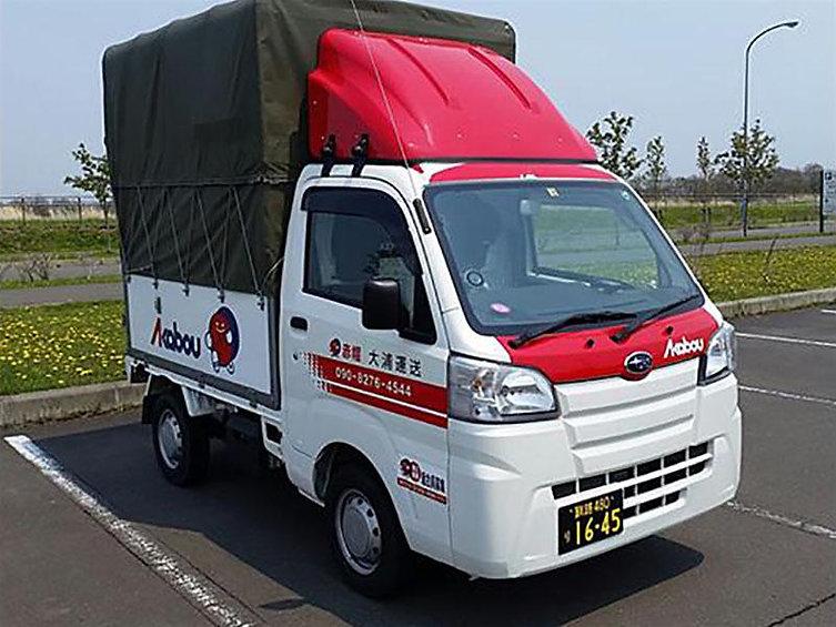 赤帽トラック