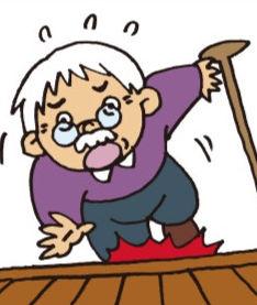 段差で躓く老人の絵