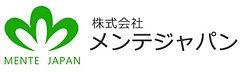 株式会社メンテジャパン
