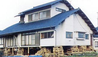 家のひき家