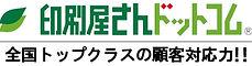 株式会社マツイ印刷ロゴ