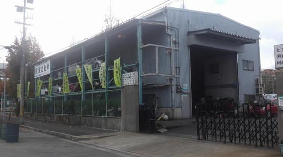 阪海自動車株式会社 外観