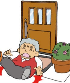玄関でこける老人の絵
