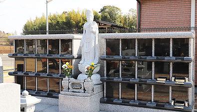 戸別式永代供養墓 「慈」いつくしみ