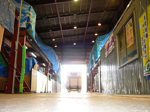 一時保管倉庫