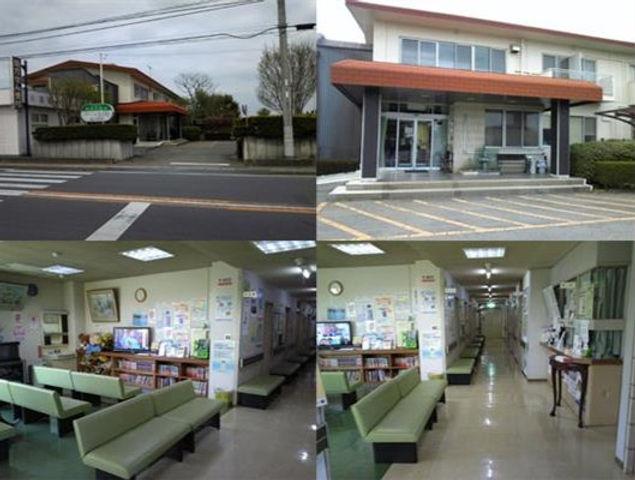 新治診療所