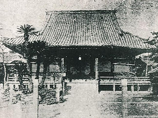 戦前の旧本堂