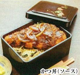かつ丼(ソース)