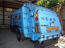ゴミ回収車