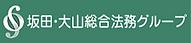 グループ会社ロゴ