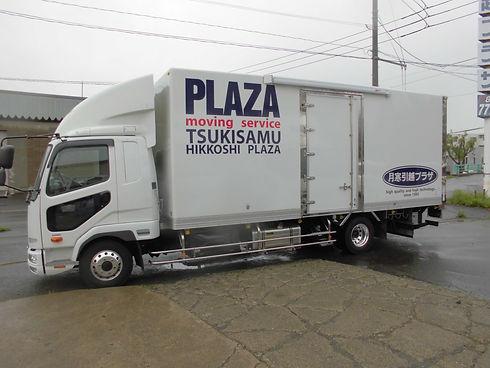 エコノミーコーストラック