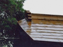 屋根改修前