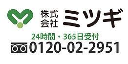 株式会社三ツ木葬祭社ロゴ