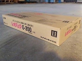 コンクリート用各種溶剤・粉末剤