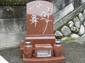 茶色の墓石