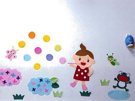 保育園の壁面