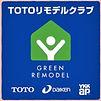 TOTOリモデルクラブのロゴ