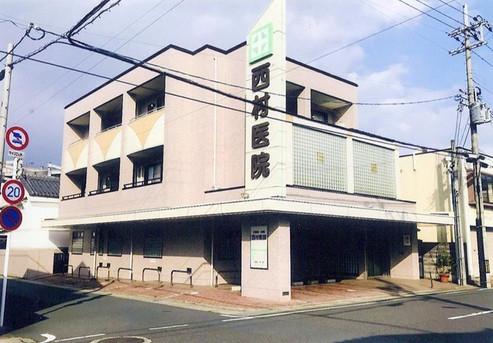 西村小児科内科医院外観