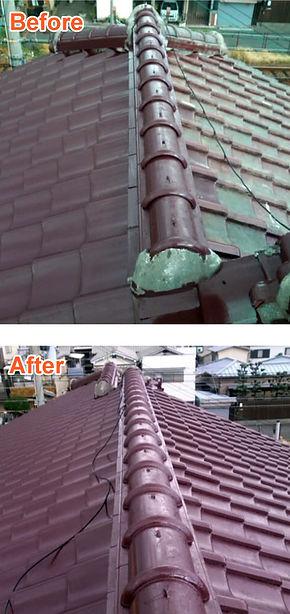 屋根瓦塗装