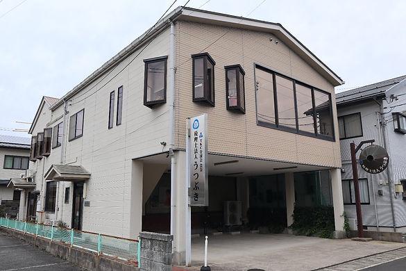税理士法人うつぶき 山田事務所