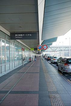 業務案内空港画像