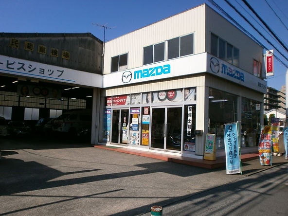 東武マツダ株式会社の外観