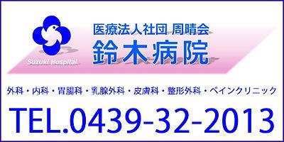 ロゴ(電話番号あり)