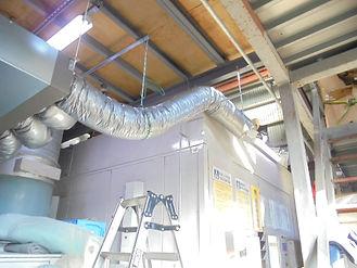 有限会社アイシー空調設備工業
