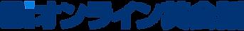 オンライン英会話ロゴ