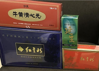 日本製薬商事お取扱い商品