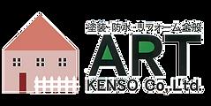 アート建装ロゴ