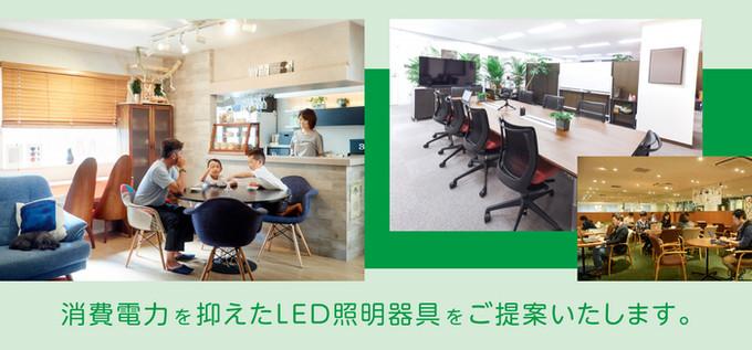 (株)江別興陽電気工事店5