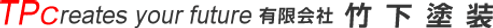 竹下塗装ロゴ