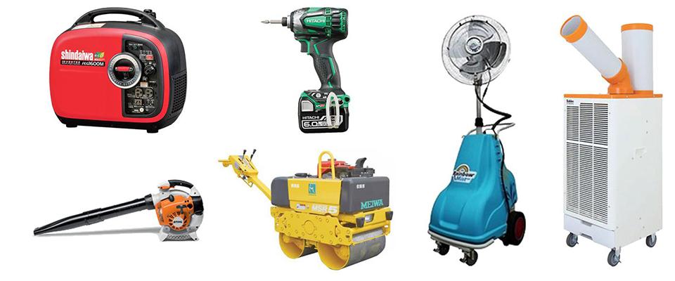 小型機械器具・安全保安用品